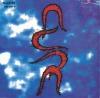the-cure-high-1992-5-cs