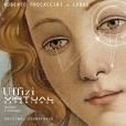 Uffizi Virtual Experience O.S.T._Roberto Procaccini Lobbe