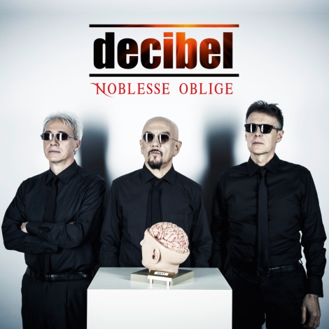 cover-decibel