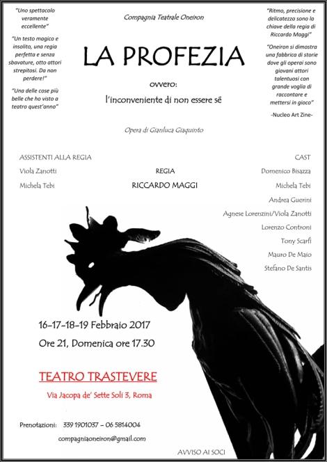 locandina-trastevere-2017-jpg
